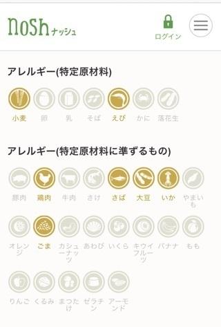 gennzairyou 3-2.jpg