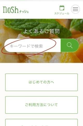 kaiyaku6-2.jpg