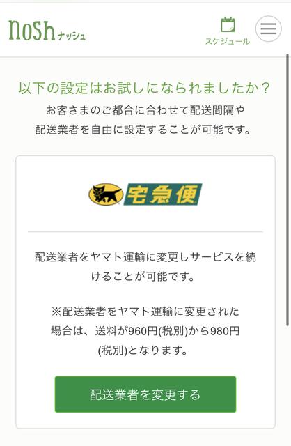 yamato1.jpeg