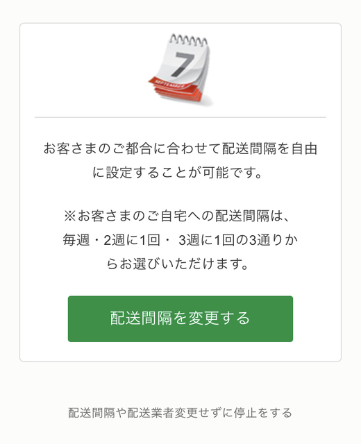 yamato2.jpeg